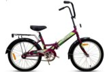 """Новый велосипед 20"""" десна-2100. лиловый. Фото 1."""