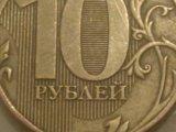 Редкая монета. Фото 2.