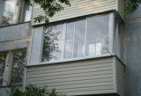 Балконы и лоджии. Фото 1.