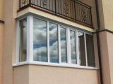 Балконы и лоджии. Фото 2.