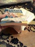 Книга по шитью. Фото 2.