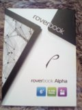 Электронная книга rover. Фото 1.