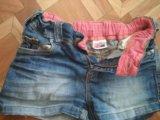 Джинсовые шорты детские. Фото 3.