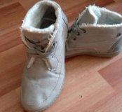 Демисезонные ботинки. Покупались в зендене