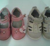 Туфельки для девочки и мальчика