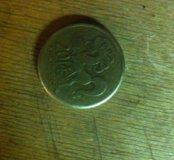 Счасливая монета