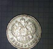 Монета.серебро (ф.з)