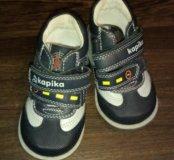 Ботинки Kapika и сандали