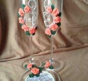 Свадебные бокалы, тарелочки под Кольца