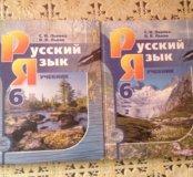 Литература Русский язык