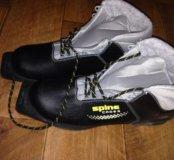 Лыжные ботинки 47 размер