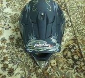Шлем Мичиру