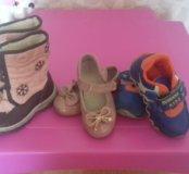 Обувь на 2 года