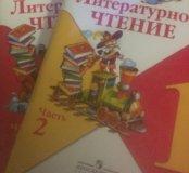 Учебник по литературе 1 класс 2 части