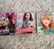 """Журналы """"Oops"""", """"Elle girl""""."""