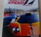Антология Need For Speed для Windows 7