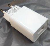 Зарядное устройство 2 А