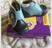 Ботинки детские ортопедические