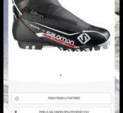 Мужские лыжные ботинки, классика