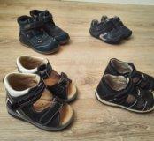 Для мальчика обувь 20-21 кожа