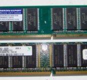 Память 2 Gb DDR2 и DDR