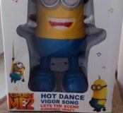 Игрушка Танцующий Миньон