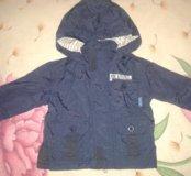 Куртка- ветровка
