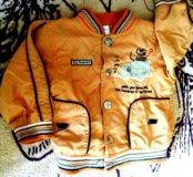 Ветровая курточка