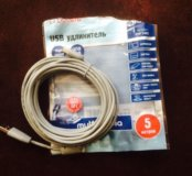 Usb кабель удлинительный 5 метров