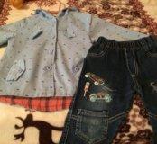 Отдам Куртка и джинсы