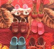 Обувь 27 размер