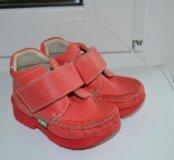 Ботинки-макасины Минимен 22 размер
