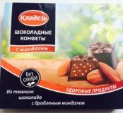Шоколадные конфеты с изомальтом