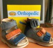 Ортопедические сандали МЕГА ортопедик