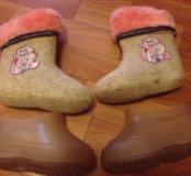 Валенки на девочку 25 + ботинки в подарок