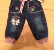 Утеплённые детские джинсы на 6 мес.