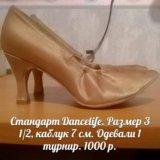Туфли ST для бальных танцев Dancelife