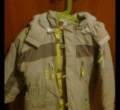 Куртка на холодную осень, тёплую зиму.