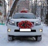 Свадебные украшения на авто кольца золотые цветы
