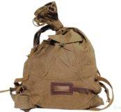 Вещевой мешок солдатский (СССР)