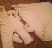 Комбинезон и одеяло