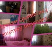 3-комнатная квартира в Кемерово