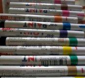 Краска маркер