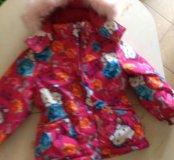 Huppa куртка +брюки