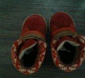 Котофей.ботиночки 22