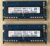 DDR PC 3