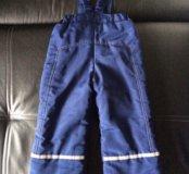 Демисезонные штаны Б/у