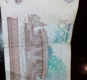 Для коллекции узбекские деньги 1000 сум