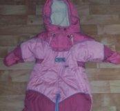 Куртка зимняя и осеняя трансформер