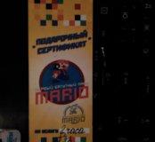 Марио , батутный парк